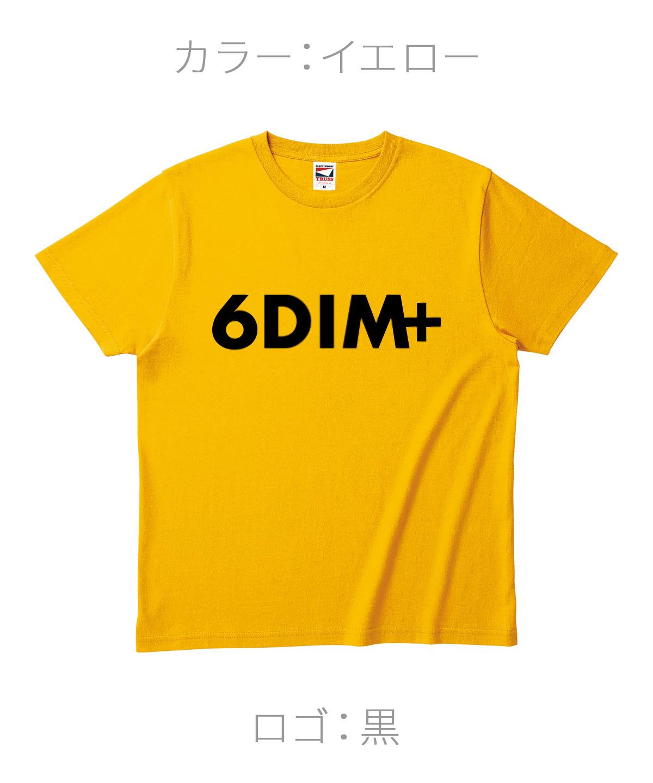 ロクディム|NEW Tシャツ受注生産|カラー:イエロー/ロゴ:黒