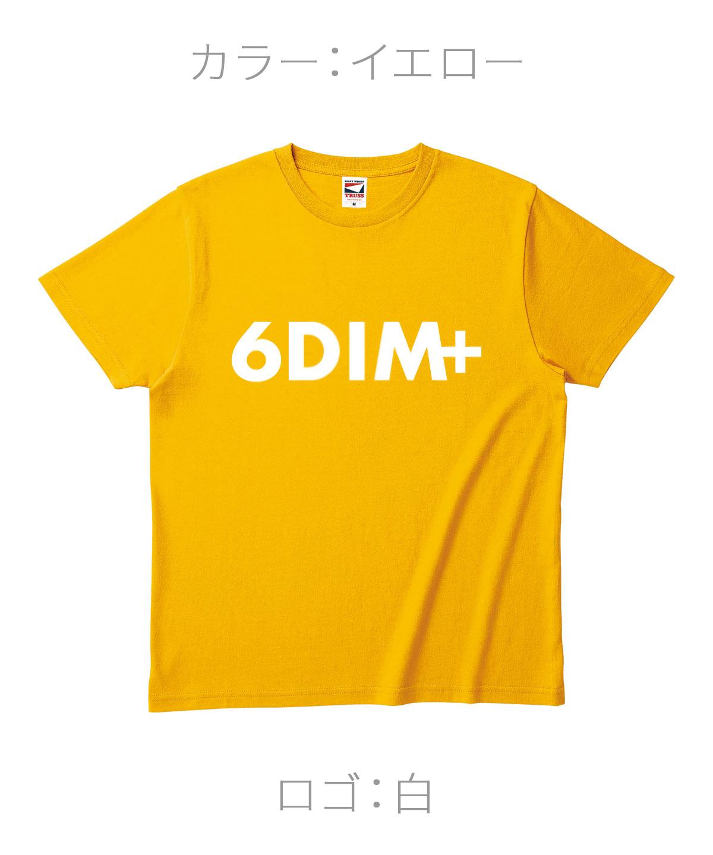 ロクディム|NEW Tシャツ受注生産|カラー:イエロー/ロゴ:白