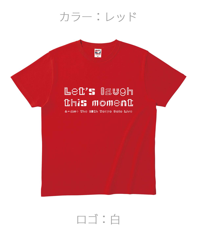 ロクディム|単独公演Tシャツ受注生産|カラー:レッド/ロゴ:白