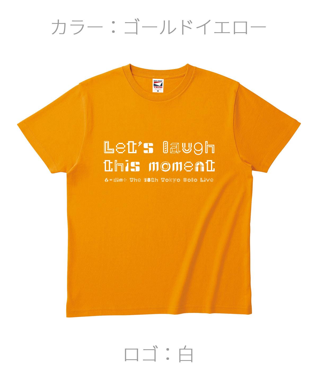 ロクディム|単独公演Tシャツ受注生産|カラー:ゴールドイエロー/ロゴ:白