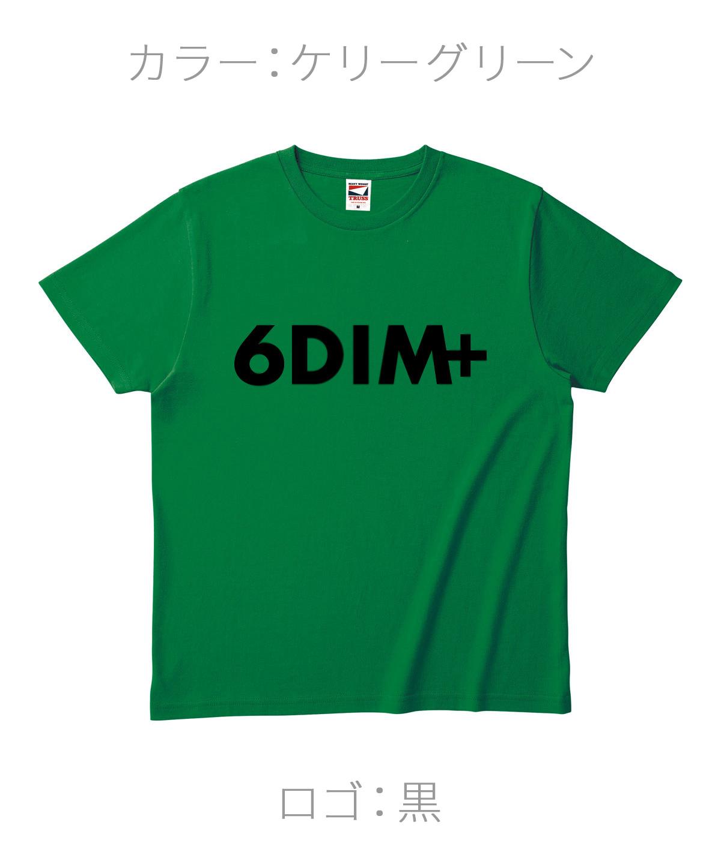 ロクディム|NEW Tシャツ受注生産|カラー:ケリーグリーン/ロゴ:黒