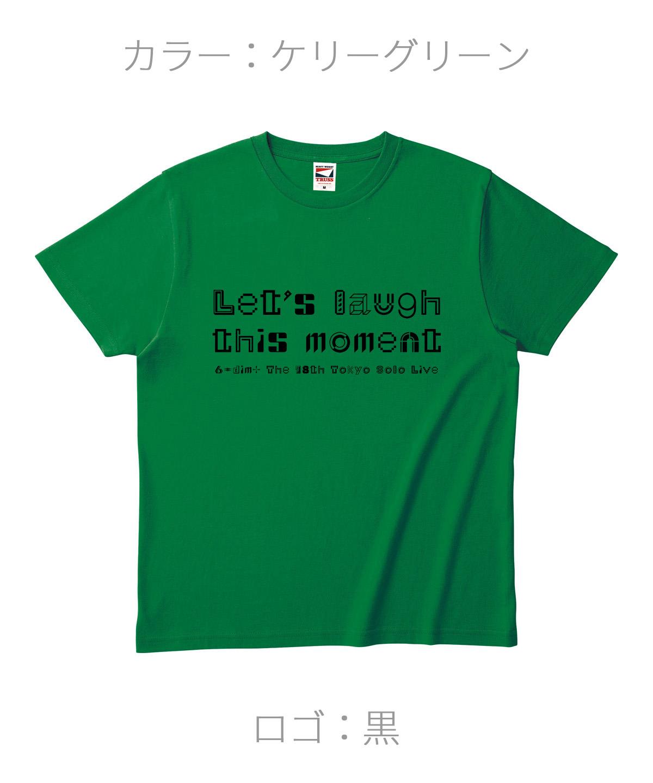 ロクディム|単独公演Tシャツ受注生産|カラー:ケリーグリーン/ロゴ:黒