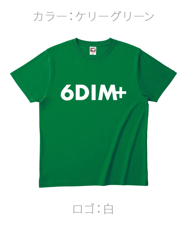 ロクディム|NEW Tシャツ受注生産|カラー:ケリーグリーン/ロゴ:白