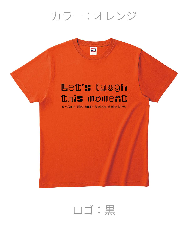 ロクディム|単独公演Tシャツ受注生産|カラー:オレンジ/ロゴ:黒