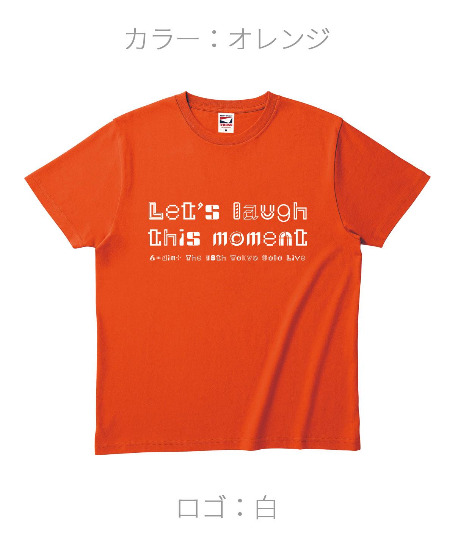 ロクディム|単独公演Tシャツ受注生産|カラー:オレンジ/ロゴ:白