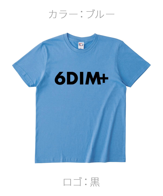 ロクディム|NEW Tシャツ受注生産|カラー:ブルー/ロゴ:黒