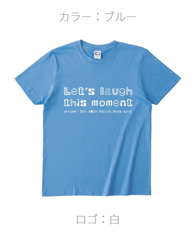 ロクディム|単独公演Tシャツ受注生産|カラー:ブルー/ロゴ:白