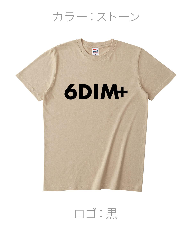 ロクディム|NEW Tシャツ受注生産|カラー:ストーン/ロゴ:黒