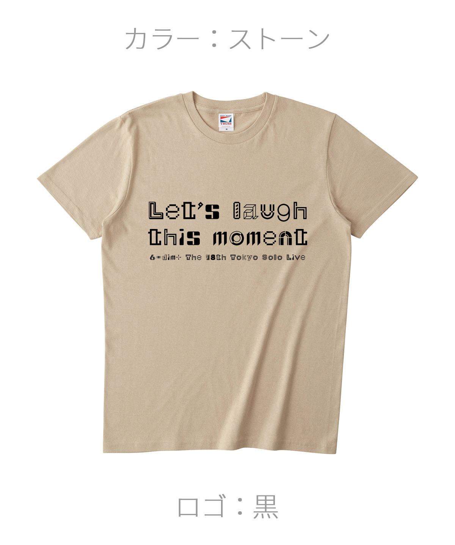 ロクディム|単独公演Tシャツ受注生産|カラー:ストーン/ロゴ:黒