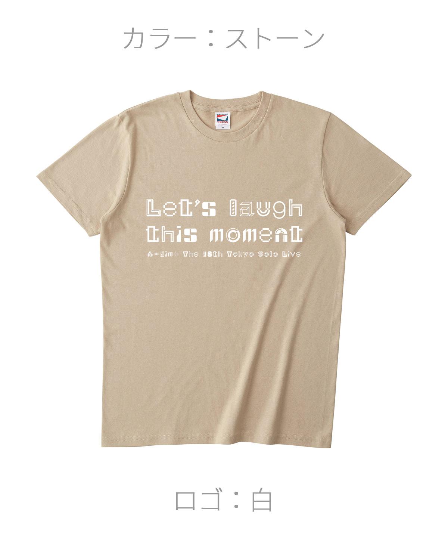 ロクディム|単独公演Tシャツ受注生産|カラー:ストーン/ロゴ:白