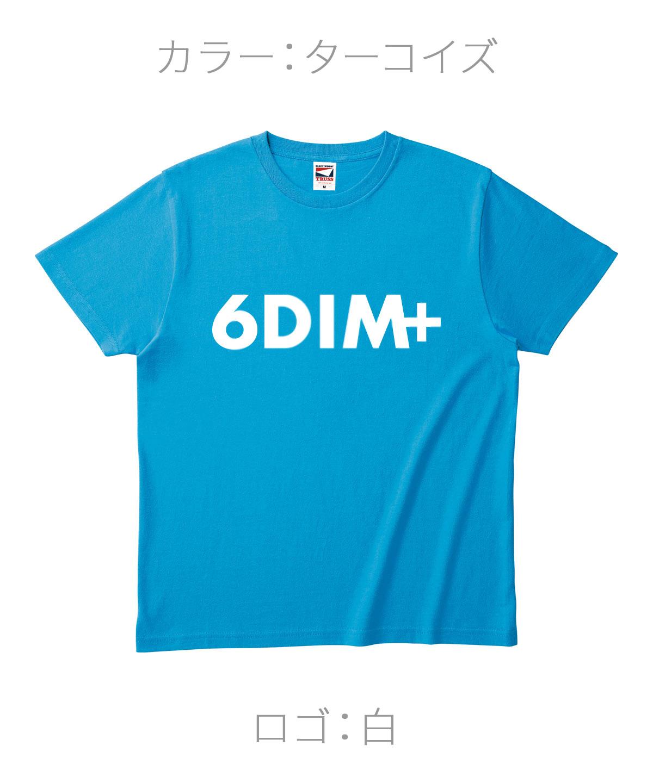 ロクディム|NEW Tシャツ受注生産|カラー:ターコイズ/ロゴ:白