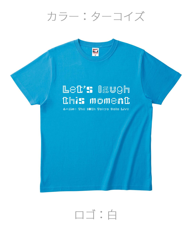 ロクディム|単独公演Tシャツ受注生産|カラー:ターコイズ/ロゴ:白