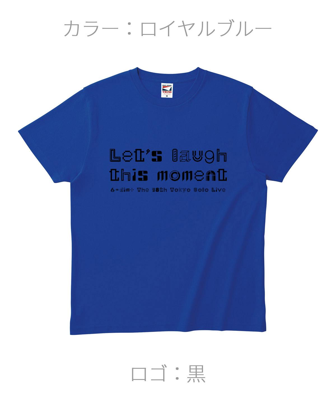 ロクディム|単独公演Tシャツ受注生産|カラー:ロイヤルブルー/ロゴ:黒