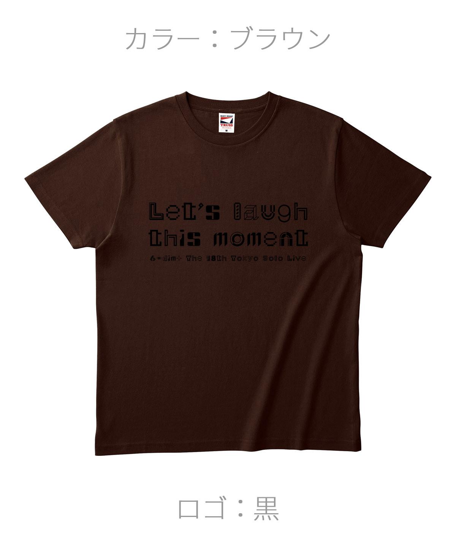 ロクディム|単独公演Tシャツ受注生産|カラー:ブラウン/ロゴ:黒