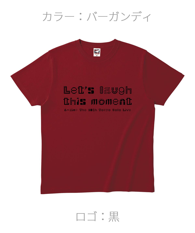 ロクディム|単独公演Tシャツ受注生産|カラー:バーガンディ/ロゴ:黒