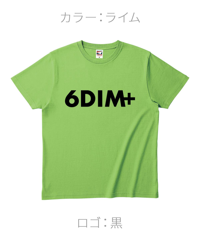 ロクディム|NEW Tシャツ受注生産|カラー:ライム/ロゴ:黒