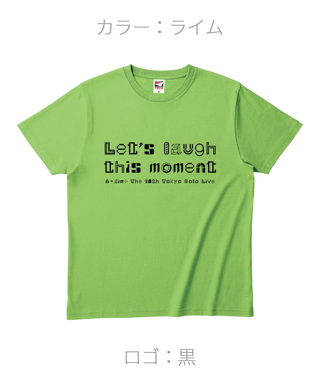 ロクディム|単独公演Tシャツ受注生産|カラー:ライム/ロゴ:黒