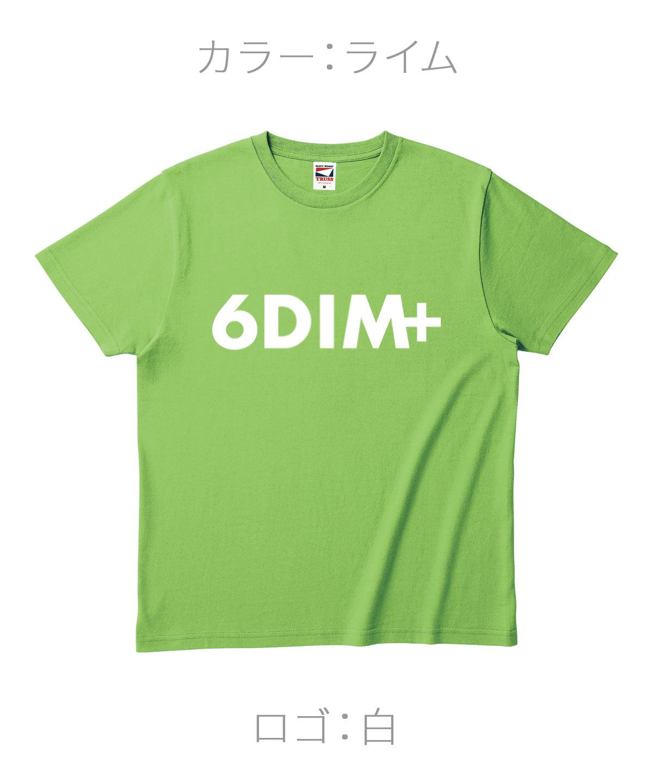 ロクディム|NEW Tシャツ受注生産|カラー:ライム/ロゴ:白