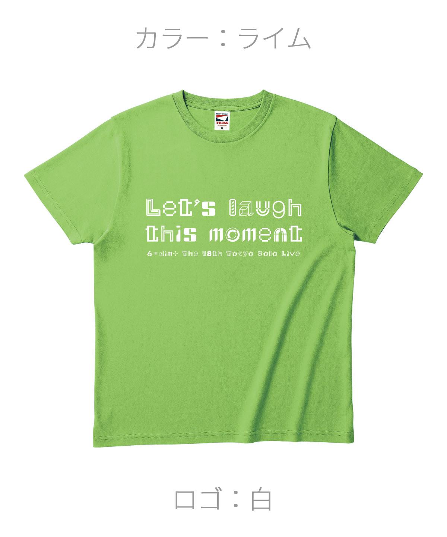 ロクディム|単独公演Tシャツ受注生産|カラー:ライム/ロゴ:白