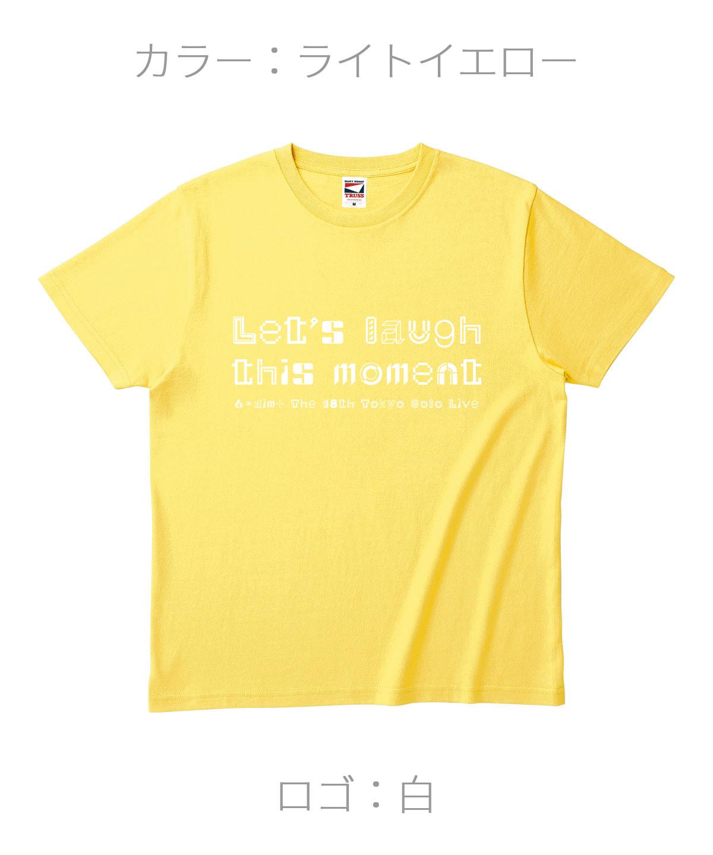 ロクディム|単独公演Tシャツ受注生産|カラー:ライトイエロー/ロゴ:白