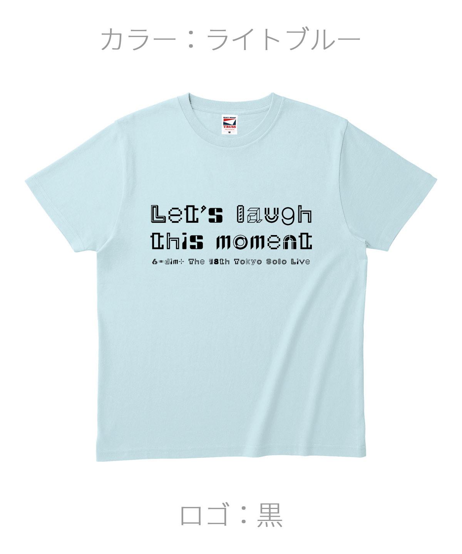 ロクディム|単独公演Tシャツ受注生産|カラー:ライトブルー/ロゴ:黒