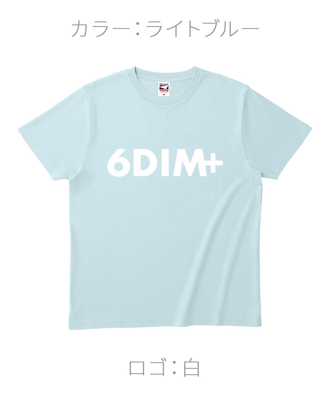 ロクディム|NEW Tシャツ受注生産|カラー:ライトブルー/ロゴ:白