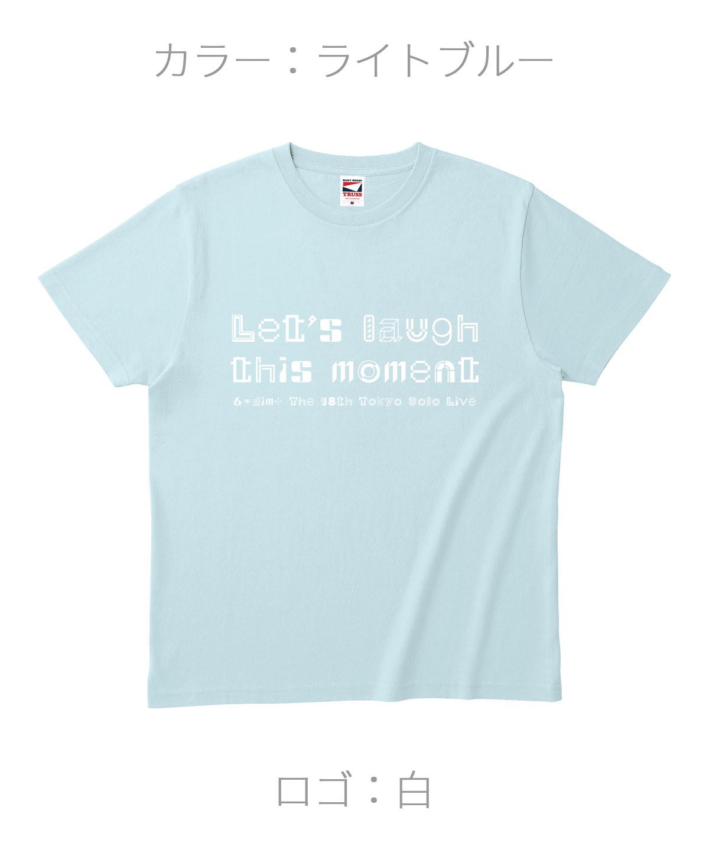 ロクディム|単独公演Tシャツ受注生産|カラー:ライトブルー/ロゴ:白