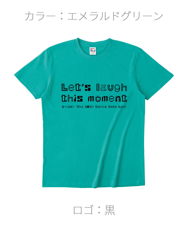 ロクディム|単独公演Tシャツ受注生産|カラー:エメラルドグリーン/ロゴ:黒