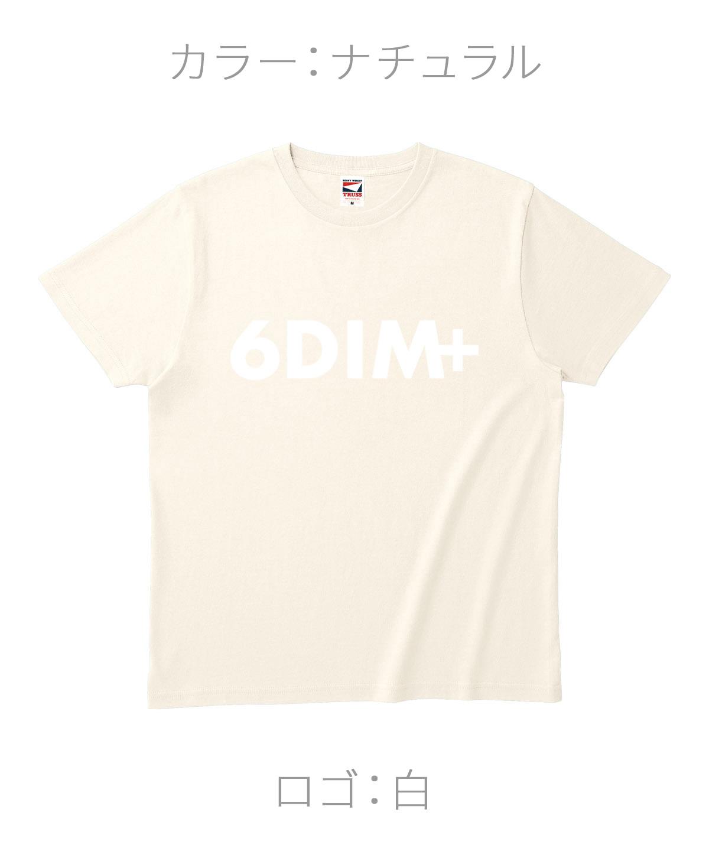 ロクディム|NEW Tシャツ受注生産|カラー:ナチュラル/ロゴ:白
