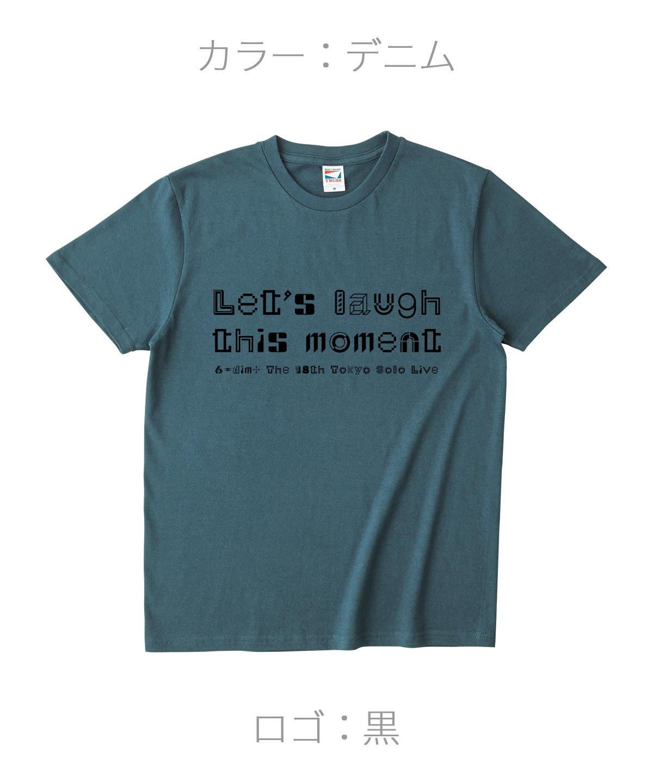 ロクディム|単独公演Tシャツ受注生産|カラー:デニム/ロゴ:黒