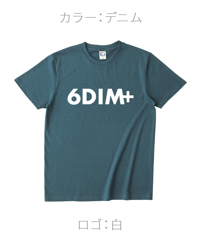 ロクディム|NEW Tシャツ受注生産|カラー:デニム/ロゴ:白