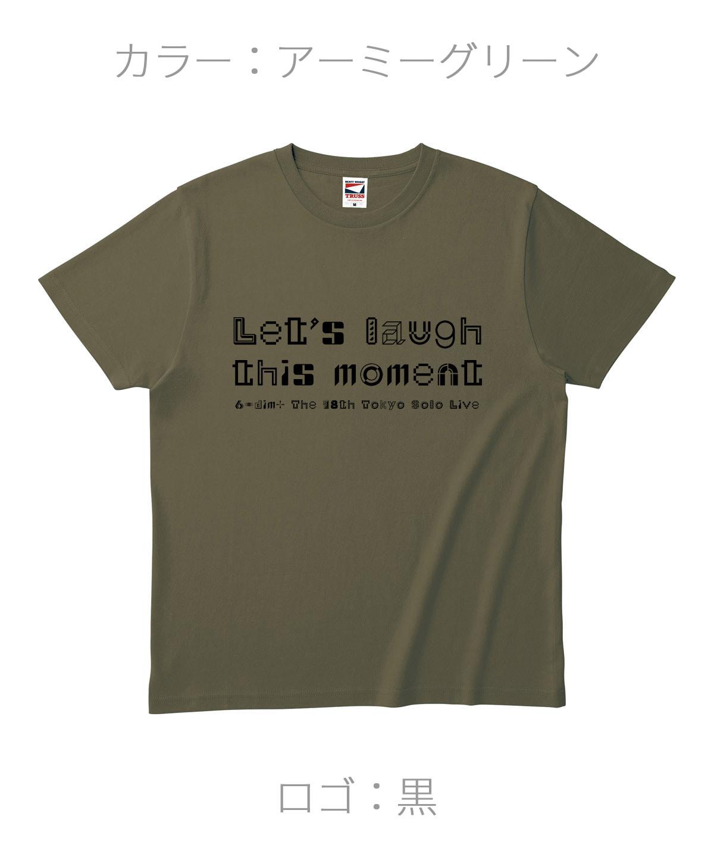 ロクディム|単独公演Tシャツ受注生産|カラー:アーミーグリーン/ロゴ:黒