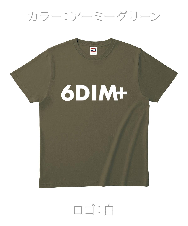 ロクディム|NEW Tシャツ受注生産|カラー:アーミーグリーン/ロゴ:白