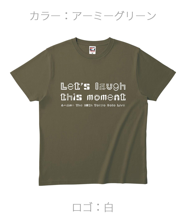 ロクディム|単独公演Tシャツ受注生産|カラー:アーミーグリーン/ロゴ:白