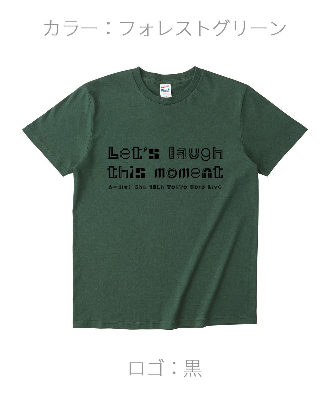 ロクディム|単独公演Tシャツ受注生産|カラー:フォレストグリーン/ロゴ:黒