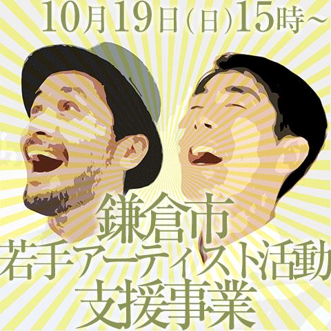 20141019_02_thum