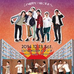 20141115_30_250250