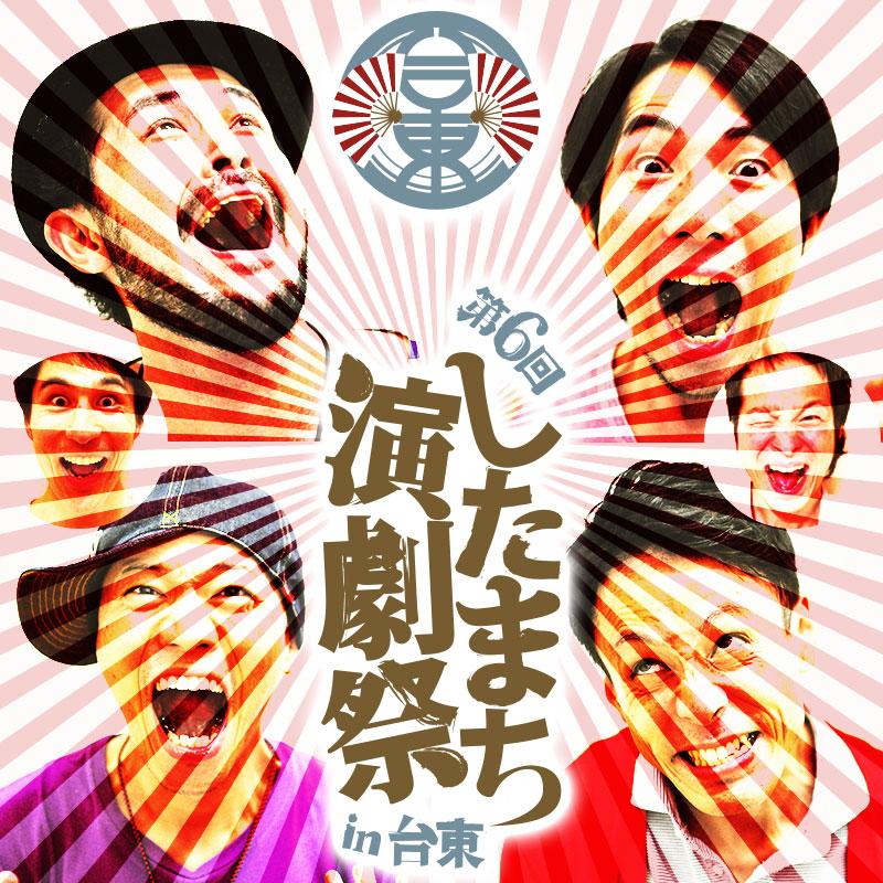 20150517_shitamachi