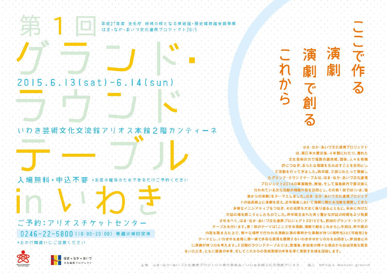 hamanakaaizu_001