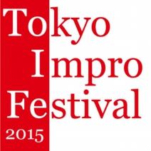tif_logo2015