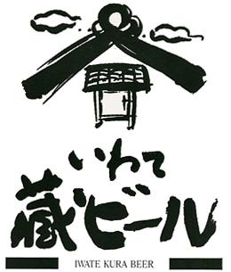 img_sekinoichi_006