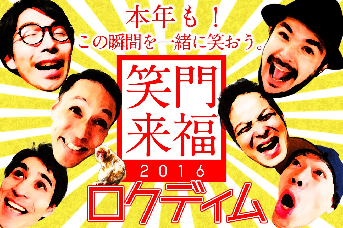 20160101