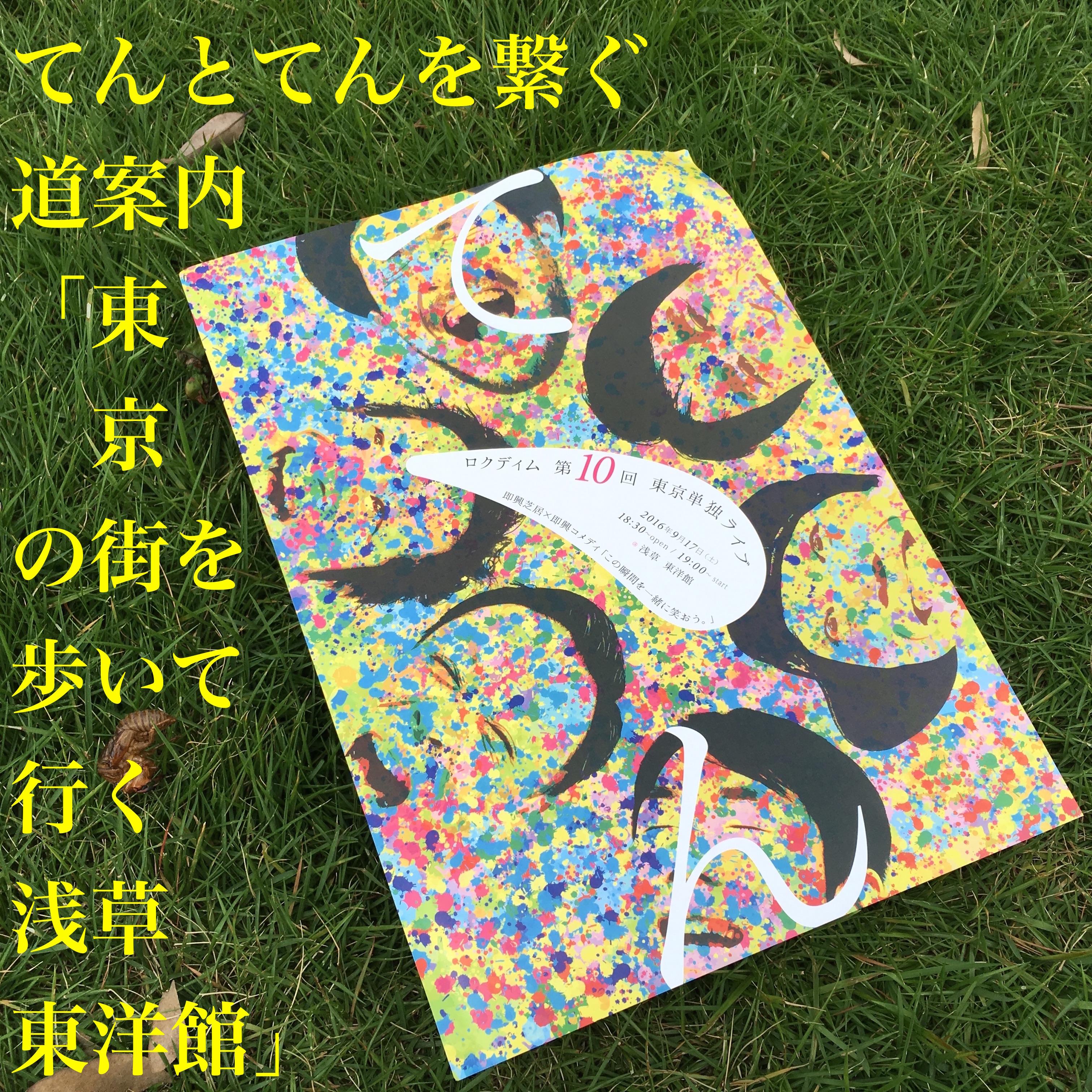 IMG_2133 のコピー