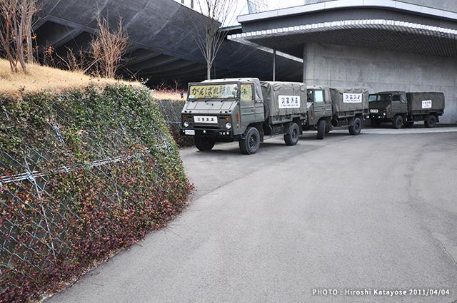 平競輪場前に停まる自衛隊の車