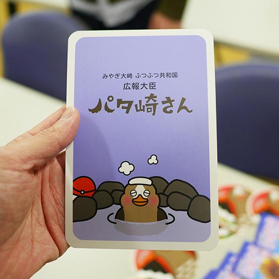 ロクディム・パタ崎さんクイズ