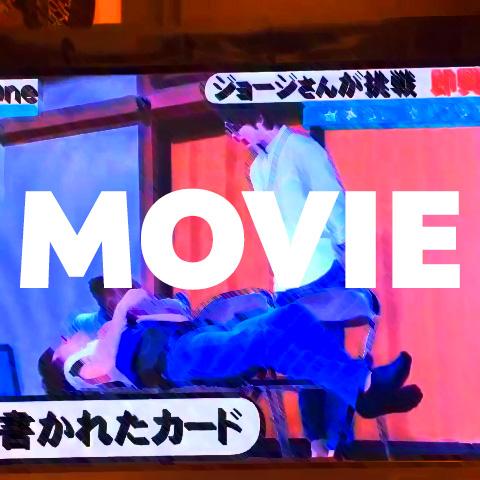 【動画】ロクディム Japan Tour Project@大須演芸場 スペシャルゲスト 吉田ジョージ(2016)