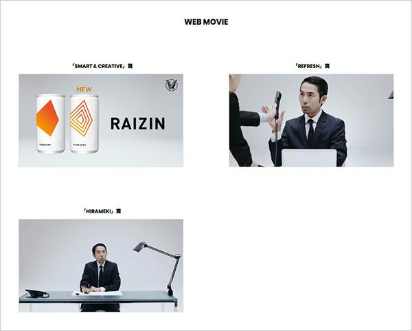 RIZIN WEB MOVIE