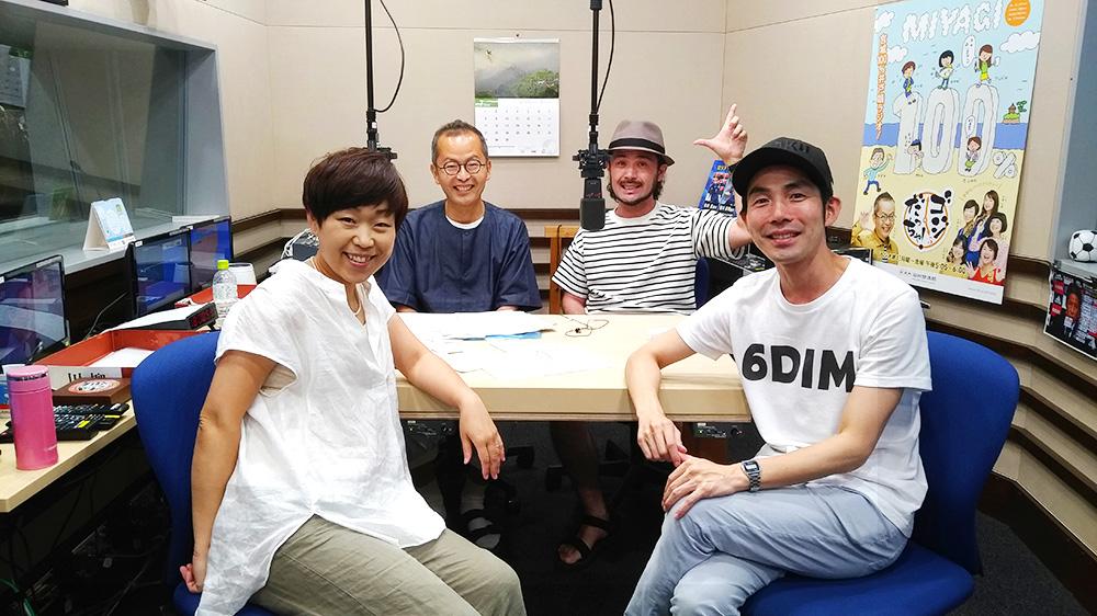 NHKラジオ第1「ゴジだっちゃ!」出演したロクディム