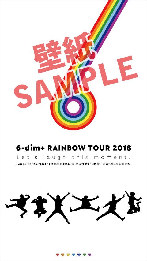 ロクディム全国縦断ツアー「RAINBOW TOUR 2018」壁紙サンプル