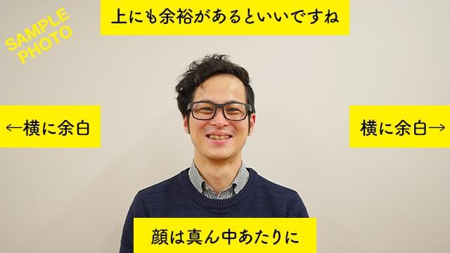 浅草六笑PV説明用:名古屋淳